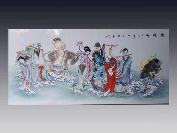 徐鑫作品:3尺6粉彩瓷板 八仙過海